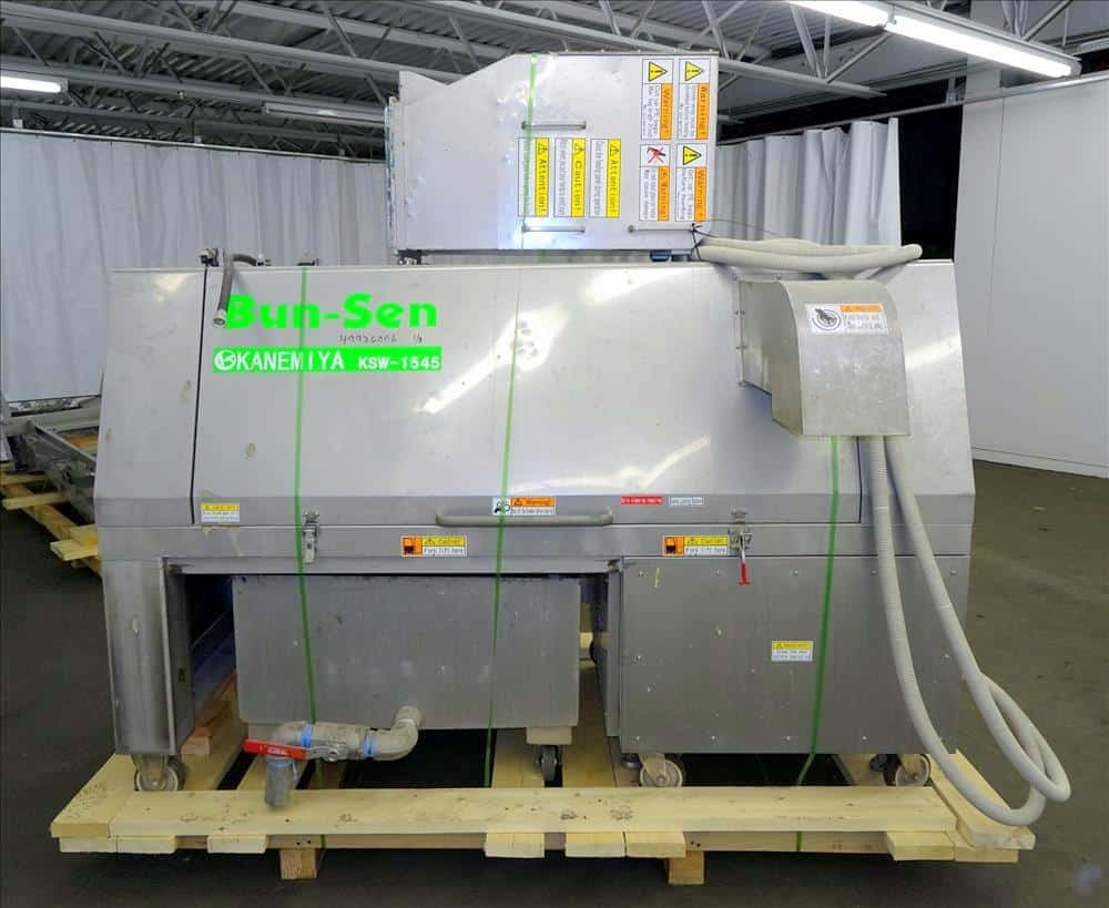 Kanemiya Plastic Bag Washer, Model KSW1545, with rubber pleated inclined feed conveyor. Cut costs and achieve zero landfill. Cleans 500-600 pound of plastic film or film and foil bags in one hour using only eight gallons of water. Serial # 1545008, Built 2011. (Located in Chicago, IL)